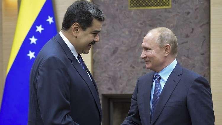 روسيا لا يمكن أن تخسر في فنزويلا