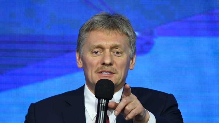 الكرملين: الاقتصاد الروسي مستعد لأي عقوبات ويتكيّف مع مختلف القيود