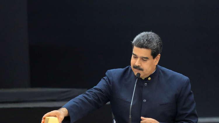 موسكو: استيلاء واشنطن على أصول فنزويلا