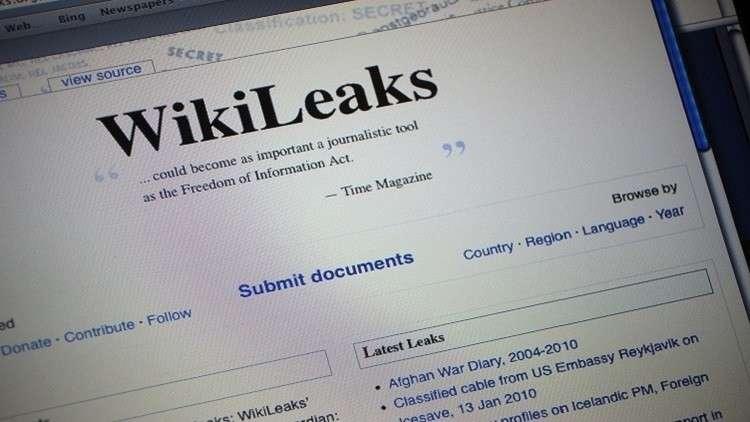 مولر يتهم أحد مستشاري ترامب بالتخابر مع ويكيليكس