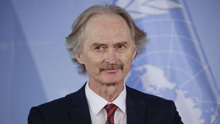 بيدرسن: هناك تقدم في تشكيل اللجنة الدستورية السورية لكن المهمة لم تنجز بعد