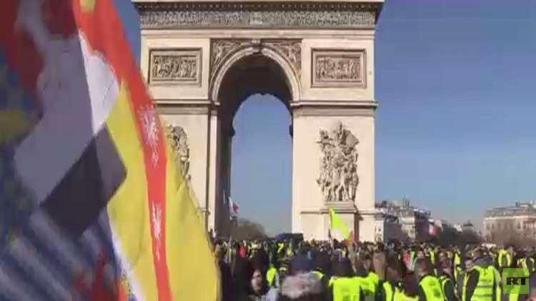 احتجاجات السترات الصفراء للسبت الـ14