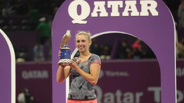 البلجيكية بيرتينز تحرز بطولة الدوحة للتنس على حساب الرومانية هاليب (فيديو)