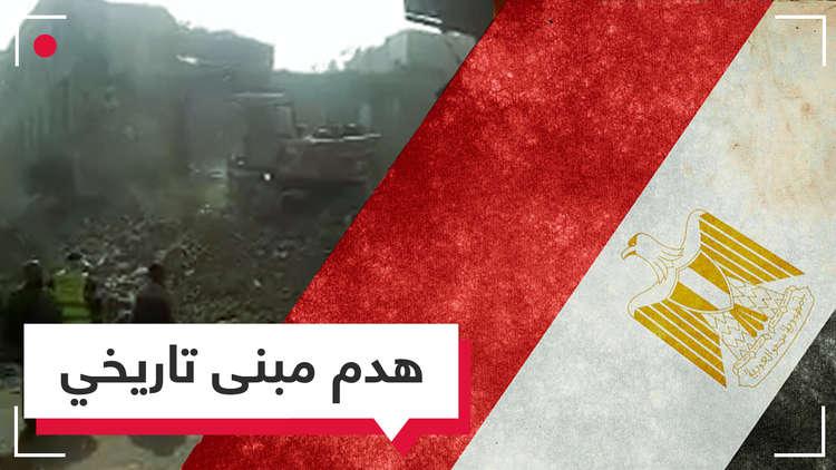 تاريخه يزيد عن 900 عام، لكنه أصبح ترابا في يوم وليلة ..شاهد ما حدث في مصر !