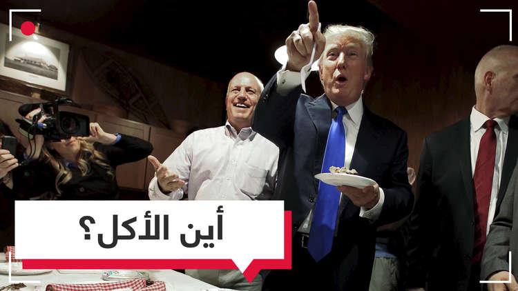 ترامب يزداد وزنا يوما بعد يوم وطبيبه يحذر !