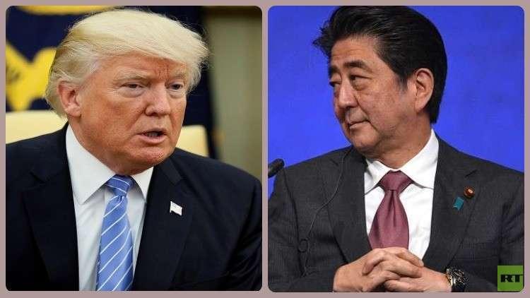 صحيفة يابانية: ترامب هو الذي طلب من آبي ترشيحه لجائزة نوبل
