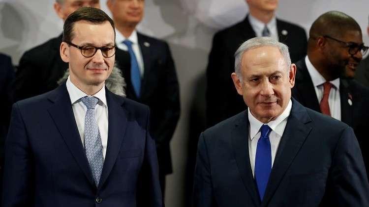 رئيس الوزراء البولندي يلغي زيارته لإسرائيل بسبب نتنياهو