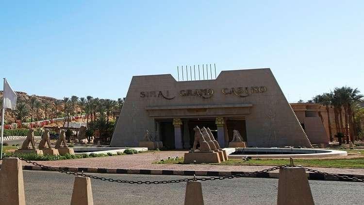 مصر جاهزة لعقد القمة العربية – الأوروبية في شرم الشيخ