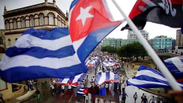 عناصر من الجيش الكوبي - أرشيف -