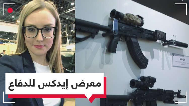 RTOnline في قلب معرض الصناعات الدفاعية إيدكس بأبو ظبي