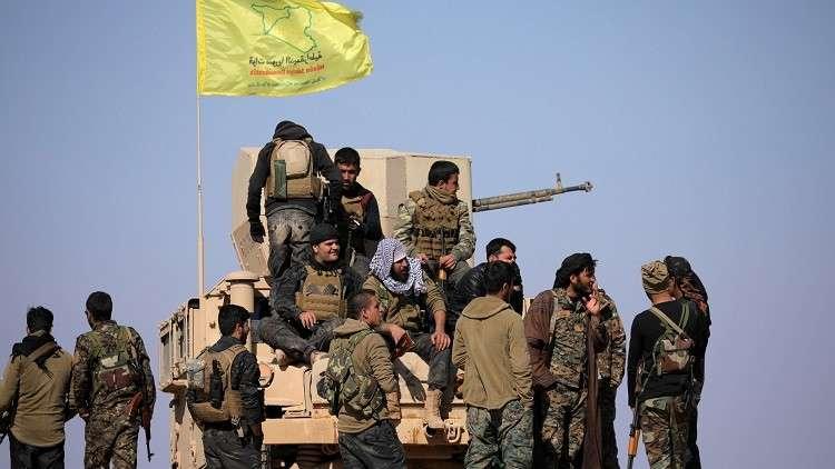 أكراد سوريا يناشدون أوروبا ألا تقطع الحبل بهم بعد القضاء على داعش