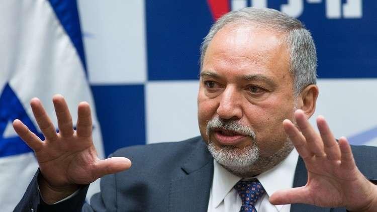 ليبرمان يدعو للعودة إلى سياسة الاغتيالات في غزة