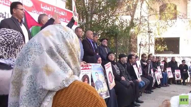 عوائل الأسرى ترفض قرار إسرائيل