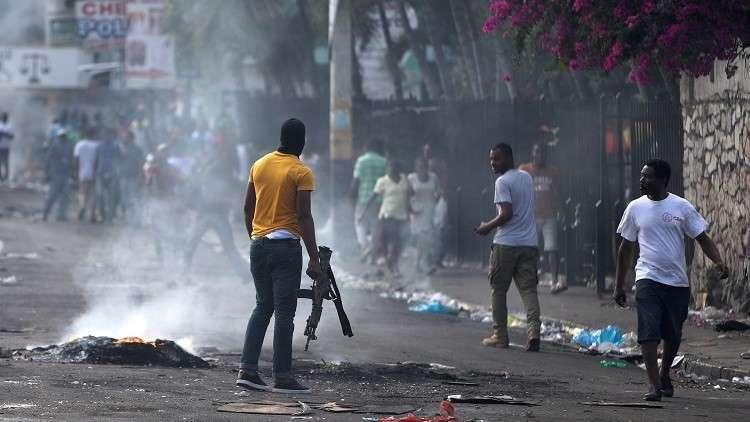 اعتقال أمريكيين مسلحين في هايتي