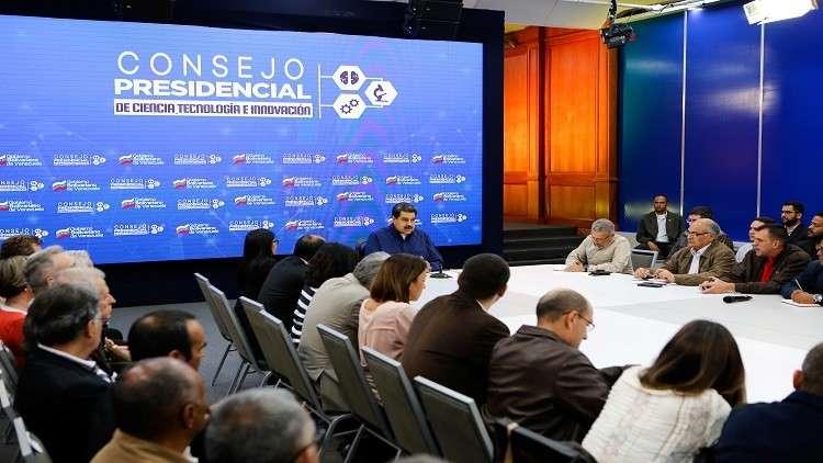 مادورو يدعو إلى إنشاء شبكات تواصل فنزويلية مستقلة