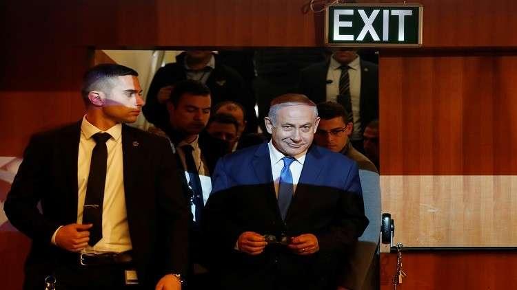 نتنياهو يلتقي رؤساء وزراء سلوفاكيا والتشيك وهنغاريا في القدس