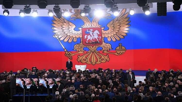 بوتين يوجه رسالته السنوية للجمعية الفدرالية غدا