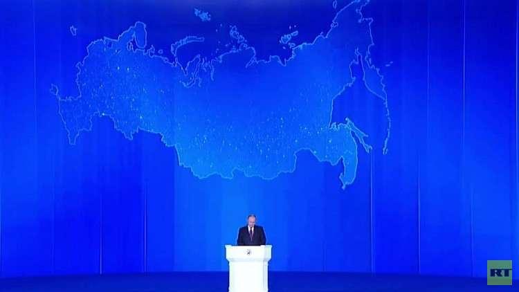 رسالة بوتين السنوية للجمعية الفيدرالية