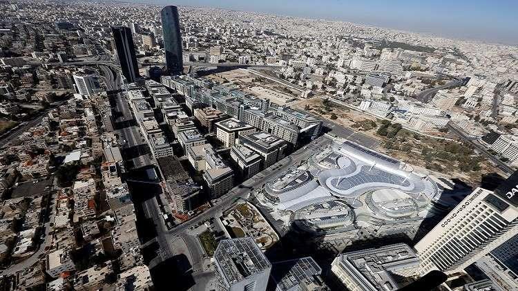 العاصمة الأردنية عمان - أرشيف -