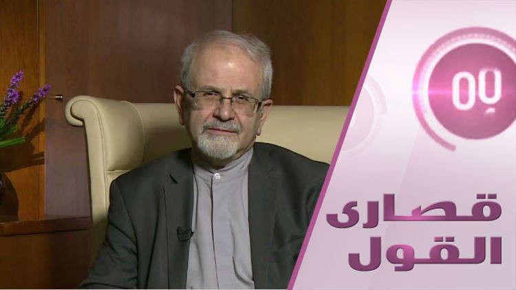 مسؤول إيراني يكشف كيف سترد إيران على ممولي الإرهاب في بلاده!