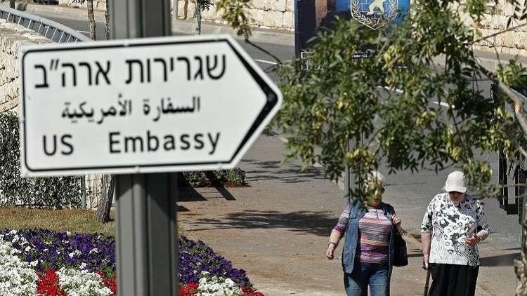 واشنطن تنوي دمج قنصليتها في القدس مع السفارة