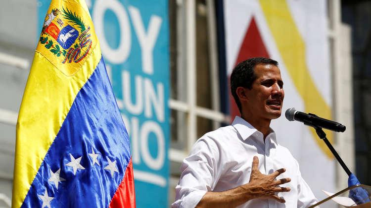 غوايدو: أوروبا تبرعت لفنزويلا بـ 18 مليون دولار