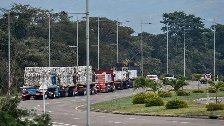 مساعدات إنسانية لفنزويلا على الجانب الكولومبي من الحدود