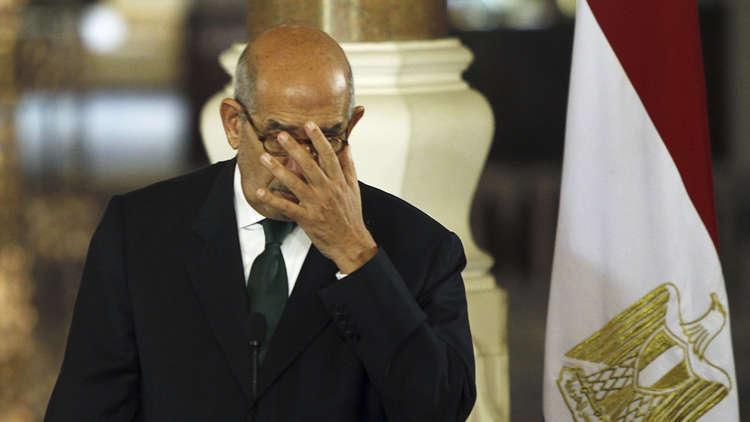 بلاغ للنائب العام المصري لملاحقة البرادعي والقبض عليه