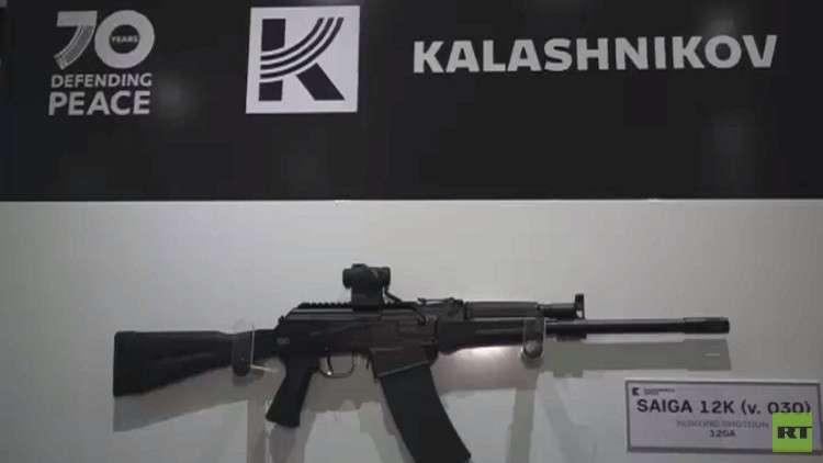 كالاشنيكوف تكشف عن نموذجها المحدث AK-204