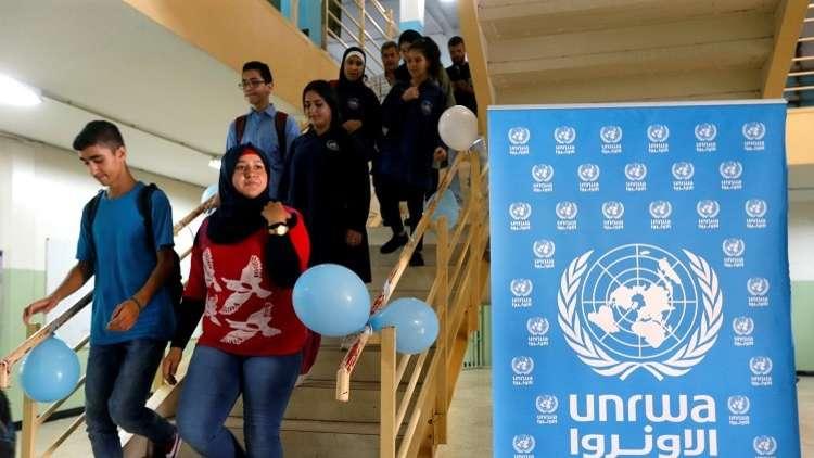 طلاب فلسطينيون - أرشيف -