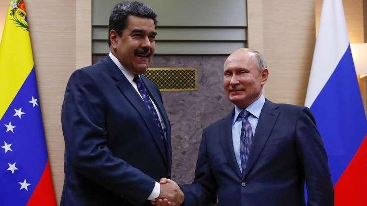 مادورو يشكر بوتين على المساعدات الإنسانية
