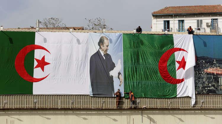 دعوات للتظاهر في الجزائر تحت شعار