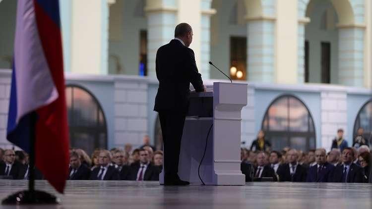 الرئيس فلاديمير بوتين خلال خطابه السنوي إلى الجمعية الفيدرالية، 20 فبراير 2019