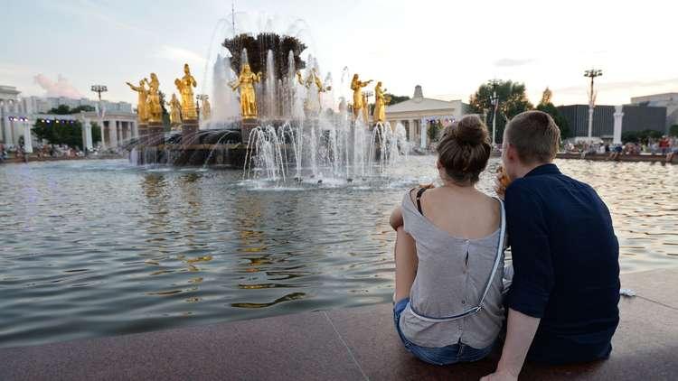 موسكو، أرشيف
