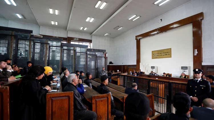 محكمة مصرية، أرشيف