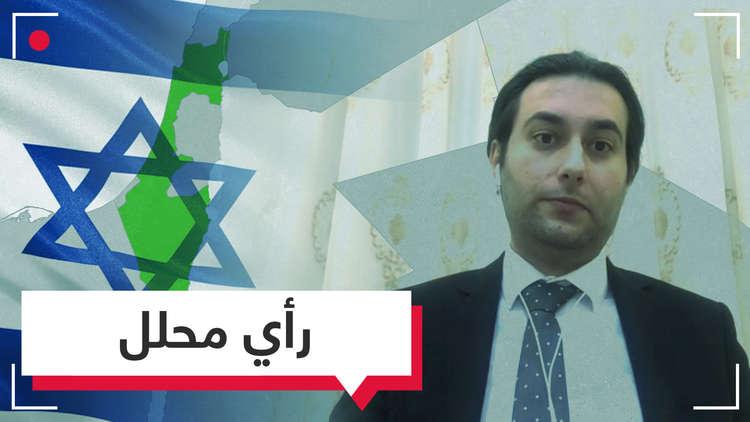 محلل سياسي عربي: لا لشيطنة إسرائيل الدولة الديموقراطية الوحيدة في الشرق الأوسط