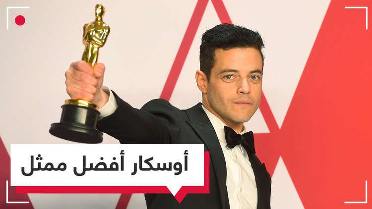 أصوله المصرية منعته من أداء أدوار تسيء للعرب.. هذه قصة رامي مالك وفوزه بجائزة الأوسكار