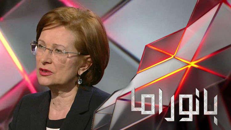 تاتيانا غفيلافا، مديرة مجلس الأعمال الروسي العربي: نحن في انتظاركم بموسكو في 8-10 أبريل/نيسان المقبل