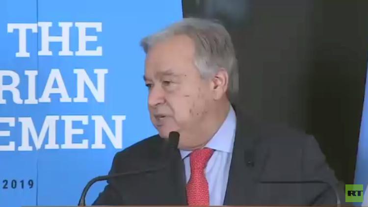 غوتيريش: هناك بطء بتنفيذ اتفاق الحديدة