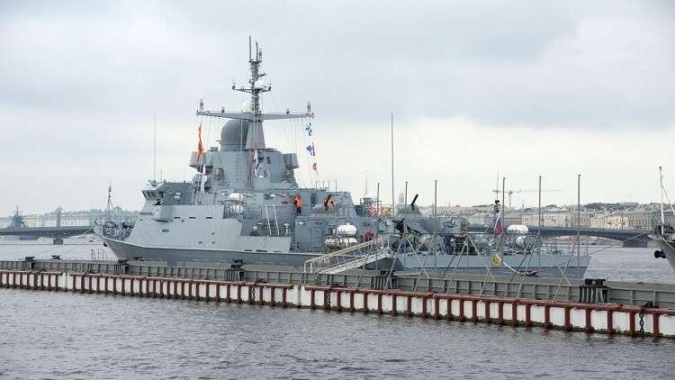روسيا مستمرة في تحقيق برنامج بناء الفرقاطات الصغيرة