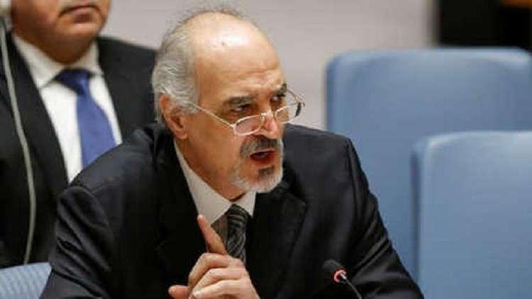 مندوب سوريا لدى مجلس الأمن الدولي بشار الجعفري