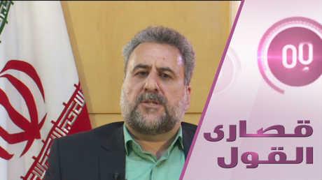 برلماني إيراني يطالب موسكو بتشغيل اس 300 في سوريا؟!