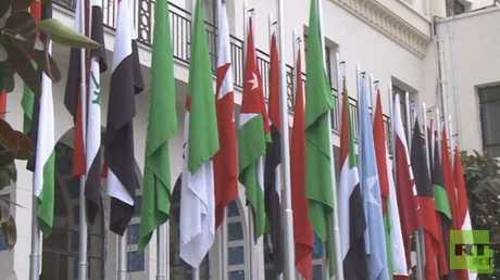 أعلام الدول العربية في الجامعة