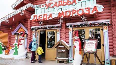 إحدى المنتزهات الترفيهية الشتوية في سوتشي الروسية