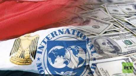 مصر تتسلم دفعة جديدة من قرض صندوق النقد الدولي
