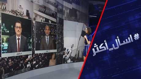 صدام حسين.. جدل يتجدد في العراق