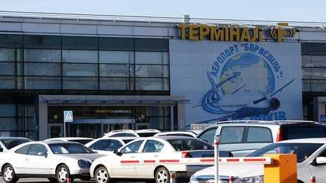 مطار كييف الدولي - ارشيف