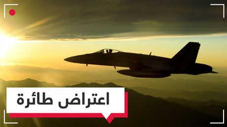الخفايا وأثر القائد العسكري الكبير.. لماذا اعترضت قوات حفتر طائرة مدنية في الجنوب الليبي؟
