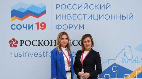 أكثر من 11 مليار دولار حصيلة منتدى الاستثمار الروسي في سوتشي