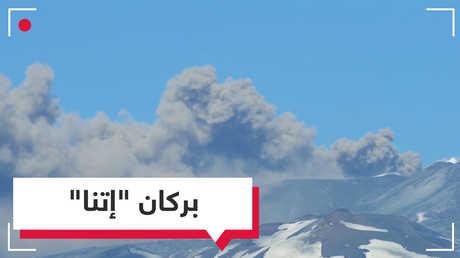 بركان جبل